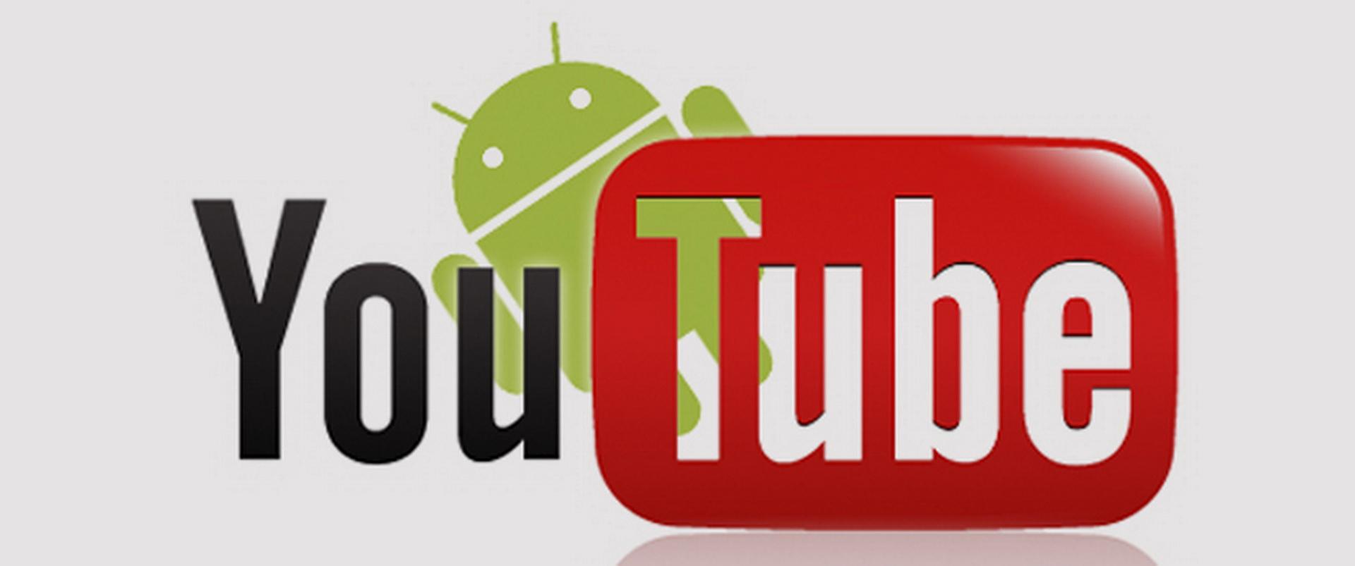 Как добавить видео на YouTube с устройства Android