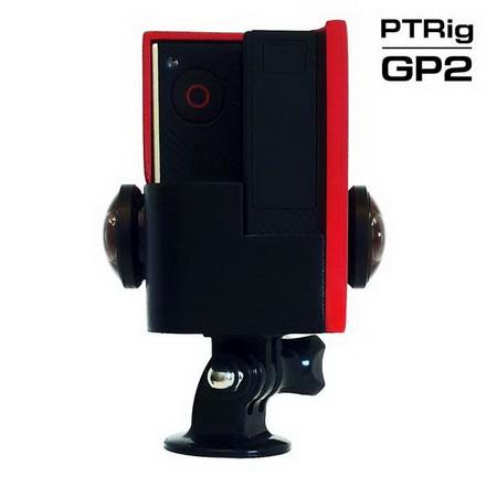 PTRig GP2 Держатель на 2 камеры GoPro для съемки панорамного видео 360 градусов